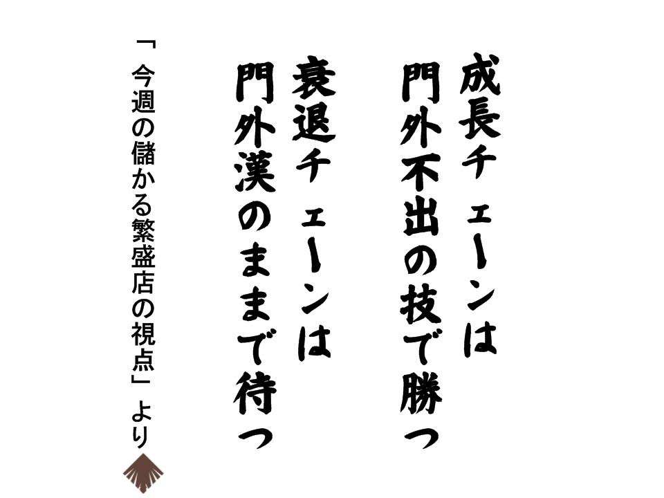 71話ppt1