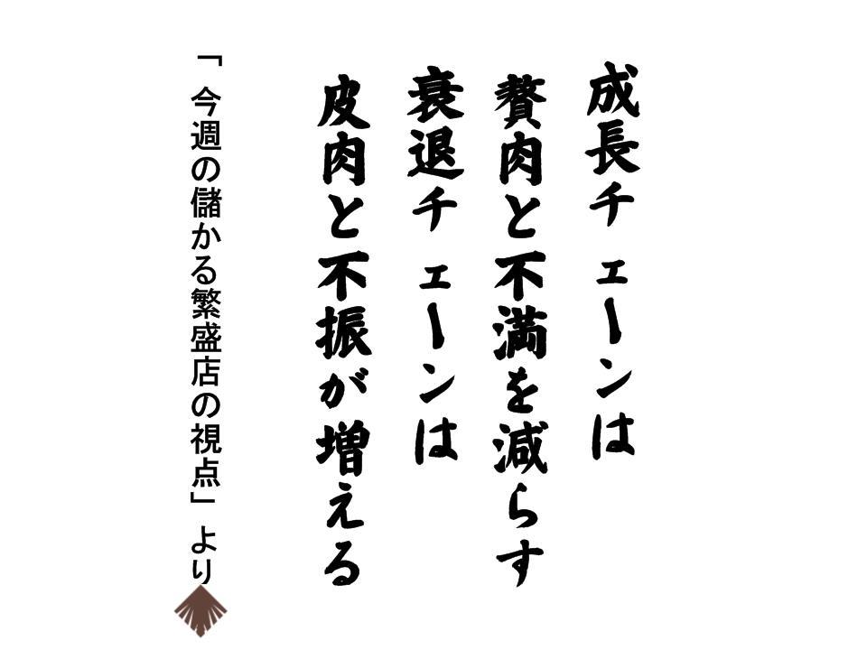 70話ppt1