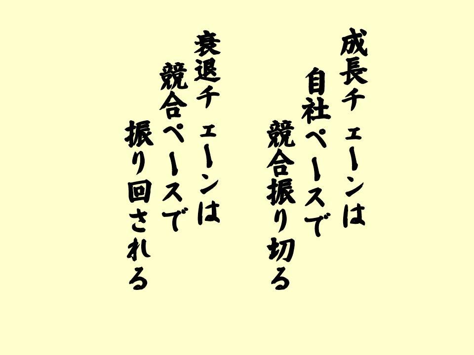 102話ppt11
